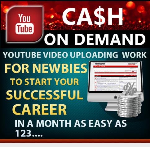 videotours360 cash on demand